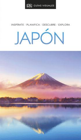 JAPON GUIAS VISUALES 2019