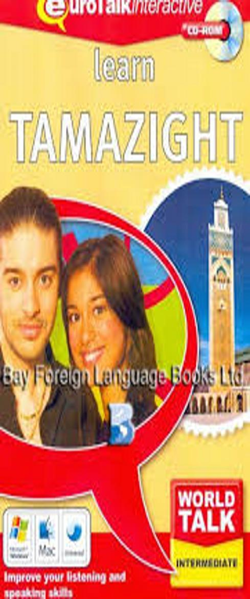 APRENDA TAMAZIGHT -  CD ROM World Talk