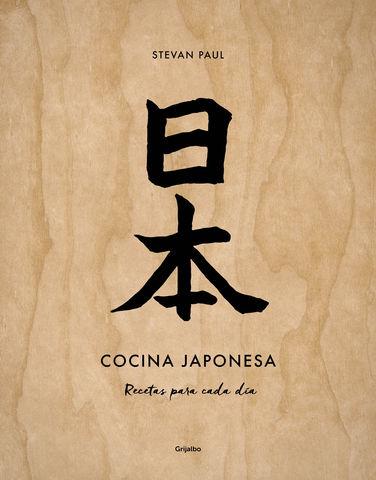 COCINA JAPONESA  Recetas para cada día