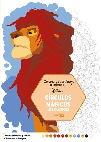 COLOREA Y DESCUBRE EL MISTERIO. CIRCULOS MAGICOS