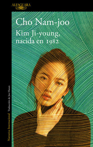 KIM JI YOUNG NACIDA EN 1982