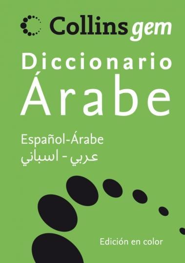 DICC Collins GEM Árabe - Español / Español - Árabe