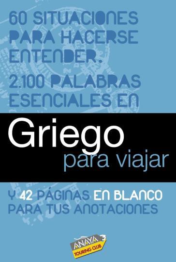 GRIEGO PARA VIAJAR - Anaya Touring Club