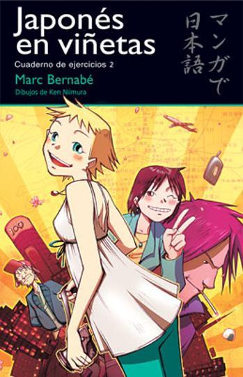 JAPONÉS EN VIÑETAS 2 Ejercicios - Curso Básico de Japonés  Manga